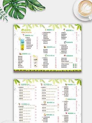 小清新奶茶菜单