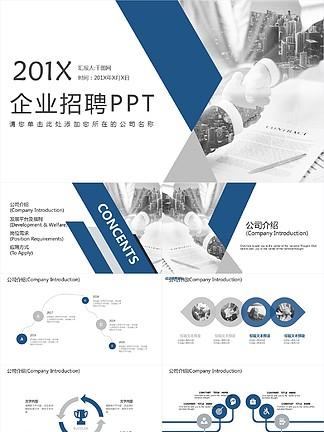 就业培训PPT模板免费下载 就业培训PPT图片素材 千图网幻灯片模板