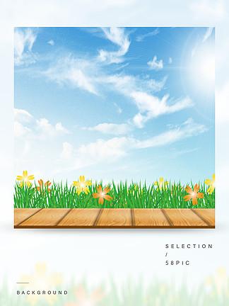 白云藍天清新<i>綠</i><i>色</i><i>背</i><i>景</i>木紋主圖設計