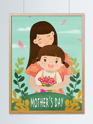 母亲节女孩献花