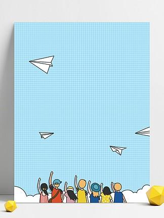 大气卡通毕业季放纸飞机<i>背</i><i>景</i>设计