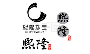 熙隆珠宝logo设计