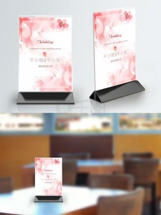 水彩水墨画粉色浅色金边小花座位卡卡片