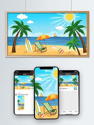 阳光沙滩夏日海滩海边度假