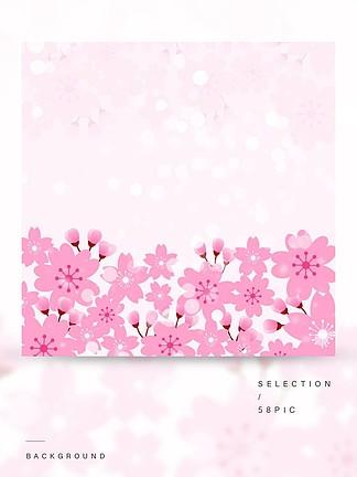 离焦背景的樱花