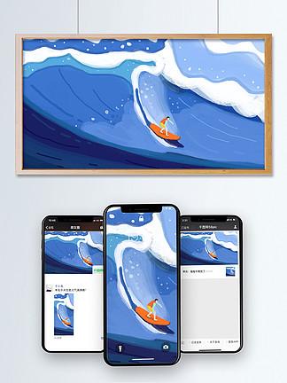 原创插画你好夏天来海上冲浪吧
