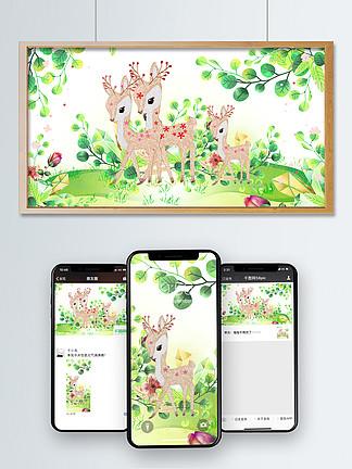 原创绘画儿童绘本水彩可爱的小动物梅花鹿