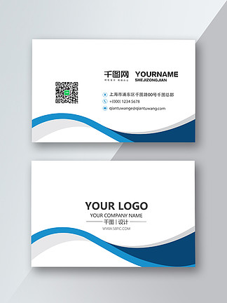 创意企业公司<i>名</i><i>片</i>线条蓝色简约<i>名</i><i>片</i><i>模</i><i>板</i>
