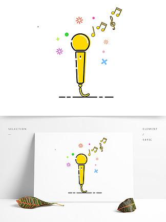 MEB风格黄色话筒音符手绘矢量<i>小</i><i>图</i><i>标</i>