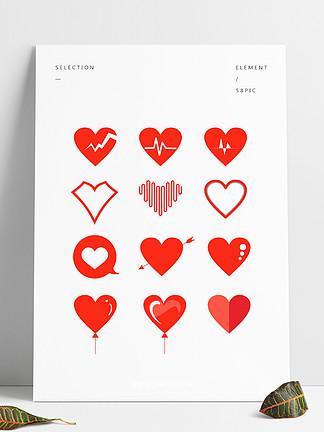 心形元素原创商用元素爱情表白情人节