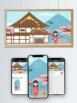 日本旅游旅行建筑自由行插畫和服手繪海報