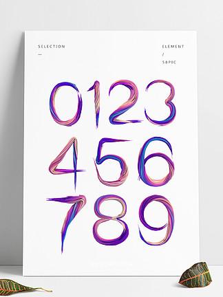 三维立体?#24080;?#23383;数字<i>0</i>-9原创商用元素字体