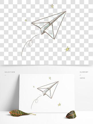 手绘简笔画简洁可爱清新纸飞机