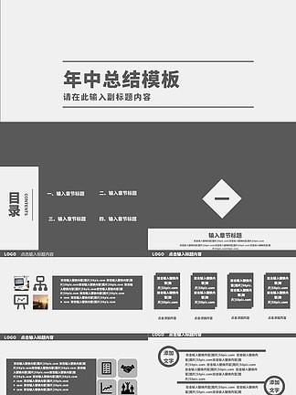 信息统计图表展板图片