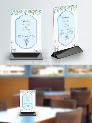 风车水?#26159;?#33394;浅蓝色冷雪色桌卡座位卡卡片