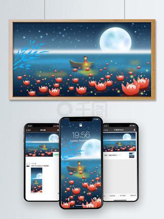 中元节祈愿插画