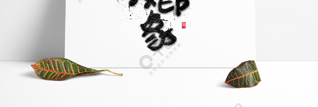 武汉印象你好武汉艺术字字体设计精选标志字免可口可乐艺术谁设计的图片
