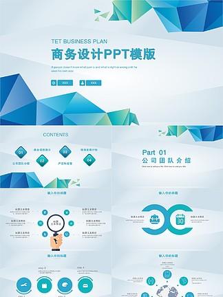 329简约风商务设计工作汇报<i>PPT</i><i>模</i><i>版</i>