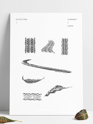 轮胎纹集合可商用元素