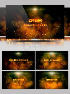 粒子漂浮上升的震撼电影标题预告片AE模板
