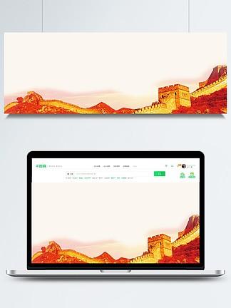 八一<i>建</i><i>军</i><i>节</i>热血爱国长城banner