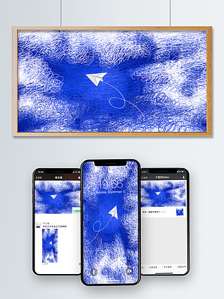 手绘抽象-蓝天?#33258;?纸飞机-线圈治愈插画