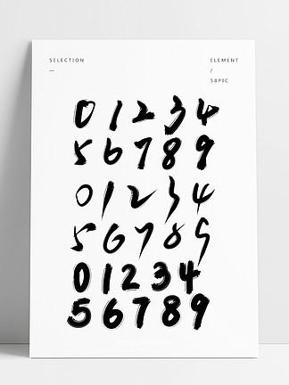 阿拉伯数字<i>0</i>-9手写毛笔字水墨中国风创意