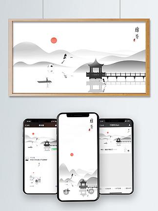 <i>中</i><i>国</i><i>风</i>湖畔秋分景色插画