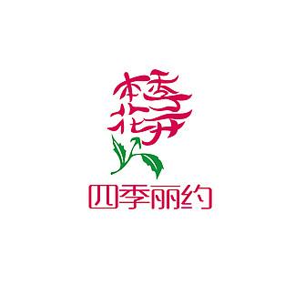 花<i>店</i>logo <i>淘</i><i>宝</i>网<i>图</i><i>片</i>