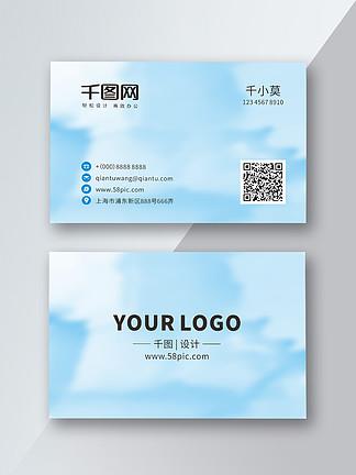 創意企業公司<i>名</i><i>片</i>簡約藍色漸變水墨<i>名</i><i>片</i><i>模</i><i>板</i>