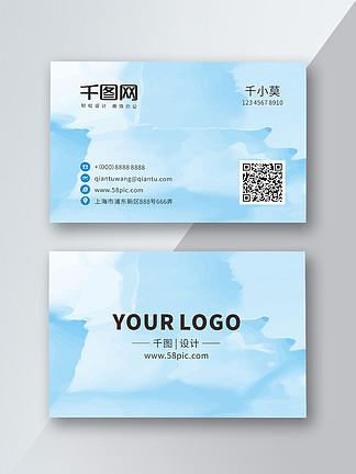 创意企业公司<i>名</i><i>片</i>简约蓝色渐变水墨<i>名</i><i>片</i><i>模</i><i>板</i>