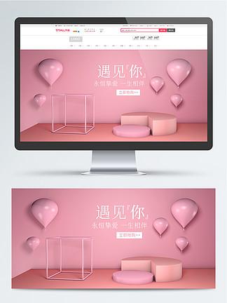 紫色薄公英爱的钻戒玫瑰海报粉色<i>蝴</i><i>蝶</i>