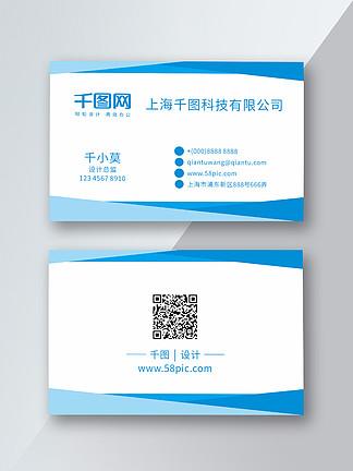創意企業公司<i>名</i><i>片</i>藍色漸變水彩<i>名</i><i>片</i><i>模</i><i>板</i>