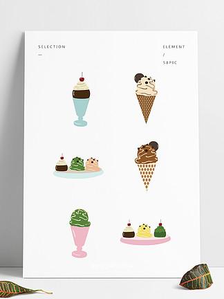 夏日卡通冰淇淋图形可商用元素