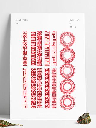 中國風創意<i>花</i><i>紋</i>古典中式邊框元素