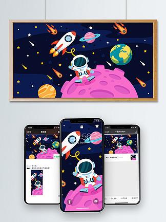 科技未來宇宙探索太空中的宇航員矢量插畫