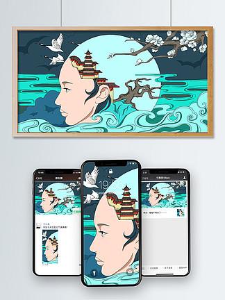 中国风中秋嫦娥仙境插画