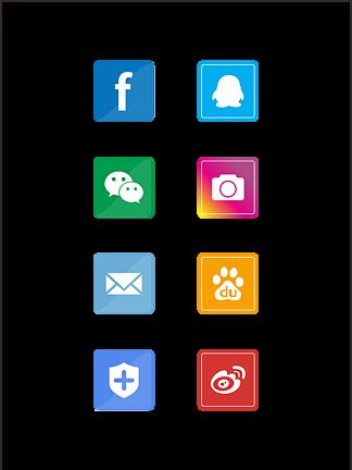 手機app社交圖標彩色商用百度相機電話微信聯絡