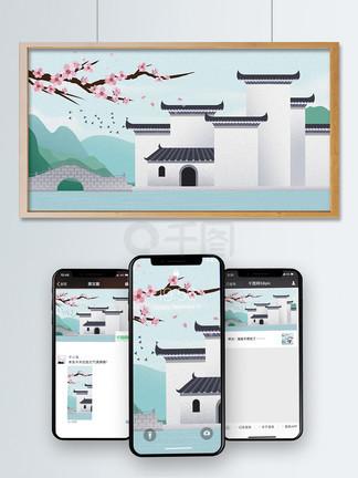 中国风古风徽州建筑插画