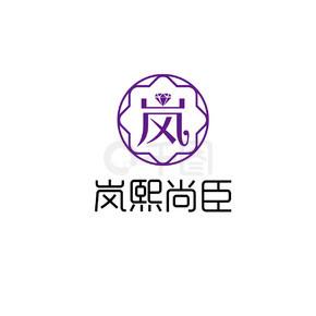 钻石珠宝logo设计
