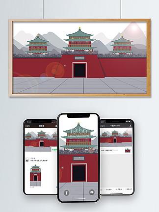 唯美清新古风建筑城墙建筑插画