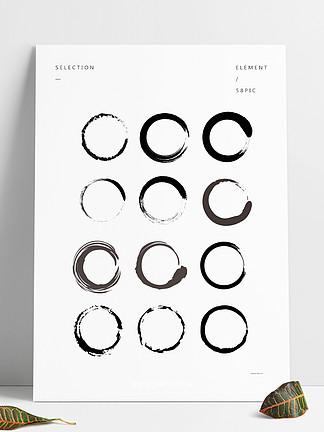 中國風水墨圓形邊框素材套圖