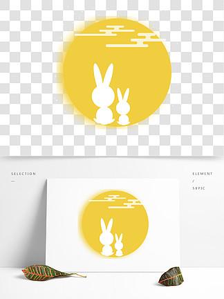 <i>中</i><i>秋</i><i>节</i>白兔月亮创意元素