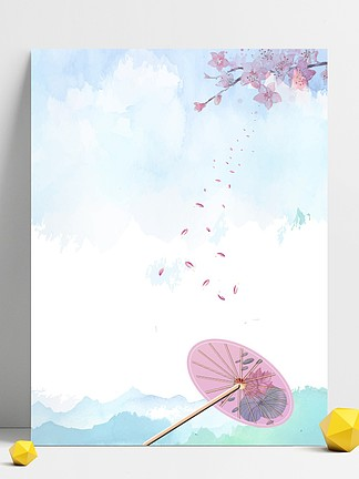 中國風古風傳統水墨水彩桃花海報背景