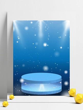 蓝色星光舞台淘宝主图背景