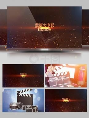 火花迸射特效的震撼电影预告片AE工程