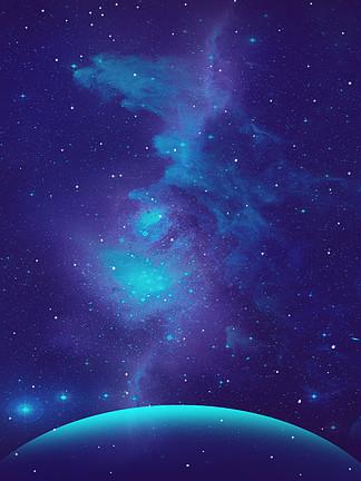 簡約創意手繪風藍色<i>星</i><i>空</i>唯美地球互聯網背景