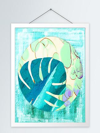 简约蓝色龟背竹客厅装饰画