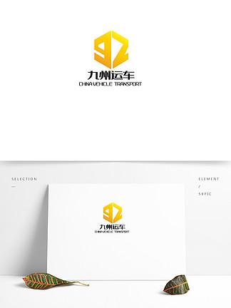 车辆运输logo设计