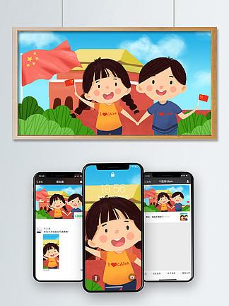 十月一日国庆节天安门前庆祝国庆节手绘插画